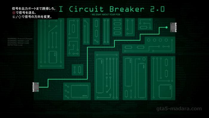 GTA5フリーサ強盗『下見』ハッキング練習
