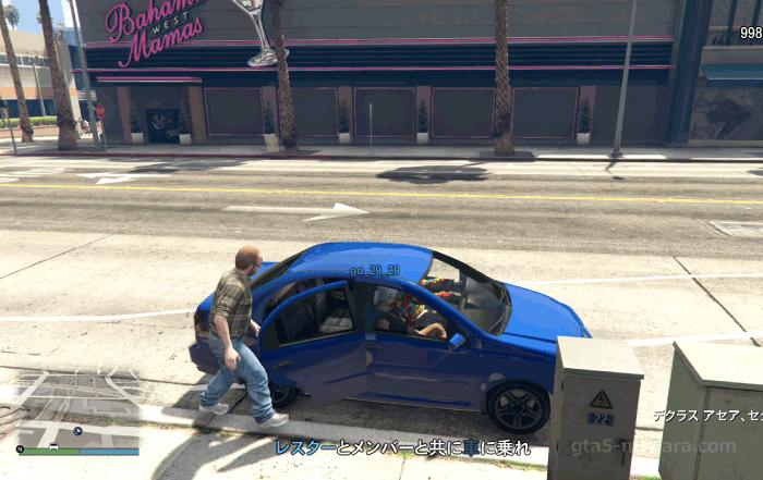 GTA5フリーサ強盗『下見』レスターの車に乗れ