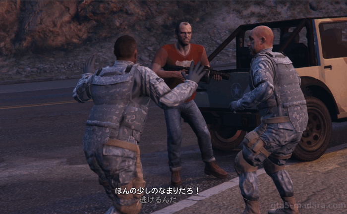 GTA5不審者と変質者『妄想ミッション4:軍隊』のミッション開始