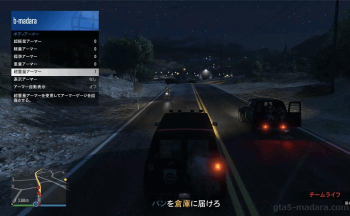 GTA5『ドラッグ強盗ビジネス:バイク』バンを届ける