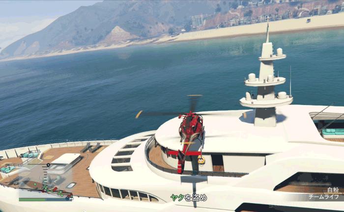 GTA5オンライン強盗『ドラッグ強盗ビジネス:白粉』ヨットの所へ行け