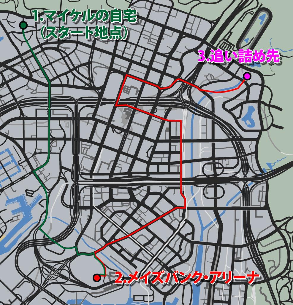 GTA5ストーリーミッション『フェイム・オア・シェイム』のルートマップ
