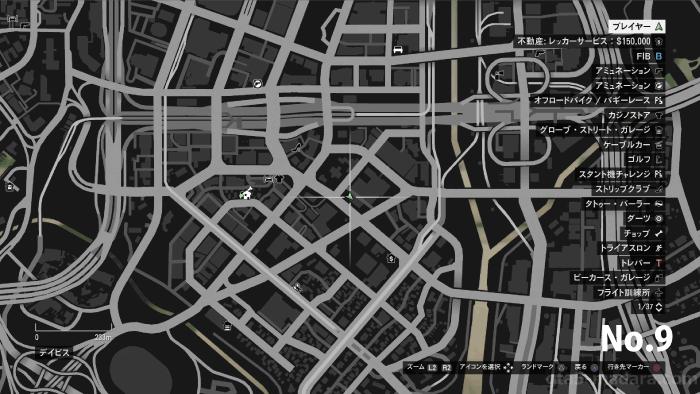 GTA5宇宙船のパーツの場所