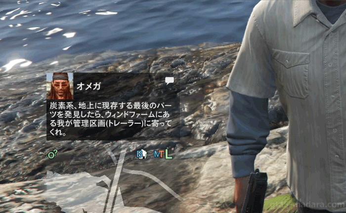 GTA5 不審者と変質者『新たなる未知へ』オメガからのメッセージ
