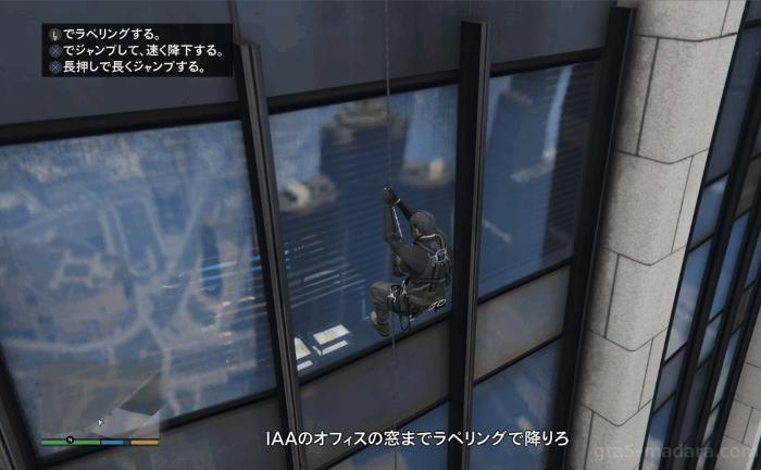 GTA5ストーリーミッション『ザ・チーム』ミスターKの尋問