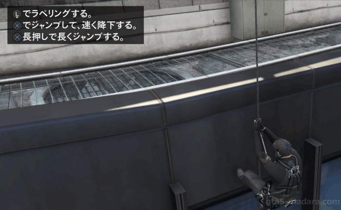 GTA5ストーリーミッション『ザ・チーム』上手なラペリング降下