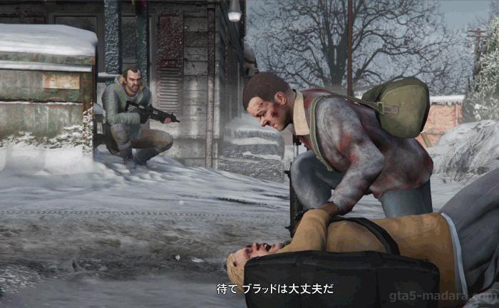 GTA5ストーリーミッション『ザ・チーム』の概要