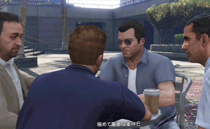 GTA5ストーリーミッション『ザ・チーム』の流れ