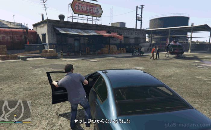 GTA5ストーリーミッション『ザ・チーム』集合場所
