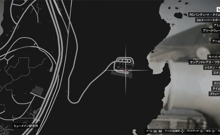 GTA5信号ジャマーの全50個の場所