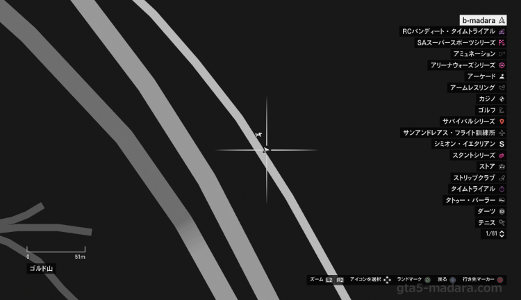 GTA5ネイビーリボルバー手掛かり5