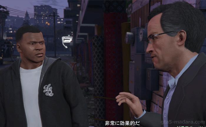GTA5不審者と変質者『グラスルーツ:フランクリン』バリーとの会話