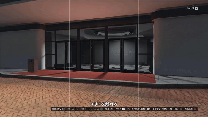 GTA5カジノ強盗 偵察アクセスポイントの写真を撮る場所(メインドア)