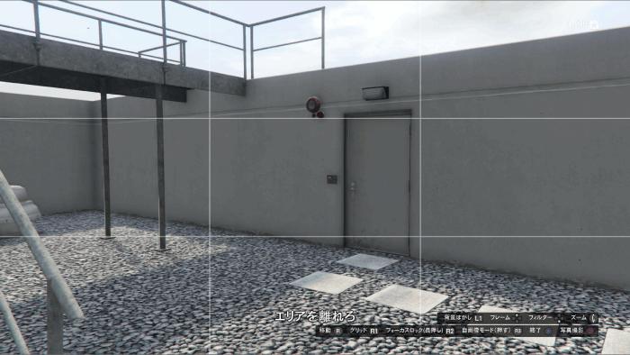 GTA5カジノ強盗 偵察アクセスポイントの写真を撮る場所(屋上1)