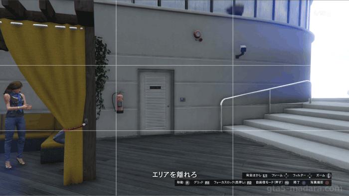 GTA5カジノ強盗 偵察アクセスポイントの写真を撮る場所(屋上テラス1)