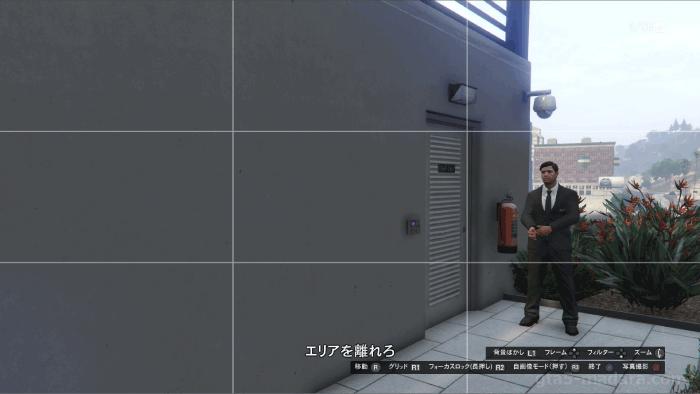 GTA5カジノ強盗 偵察アクセスポイントの写真を撮る場所(屋上テラス2)