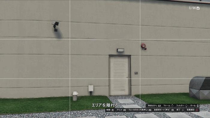 GTA5カジノ強盗 偵察アクセスポイントの写真を撮る場所(屋上テラス3)