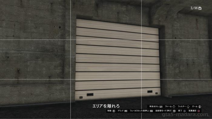 GTA5カジノ強盗 偵察アクセスポイントの写真を撮る場所(セキュリティトンネル)