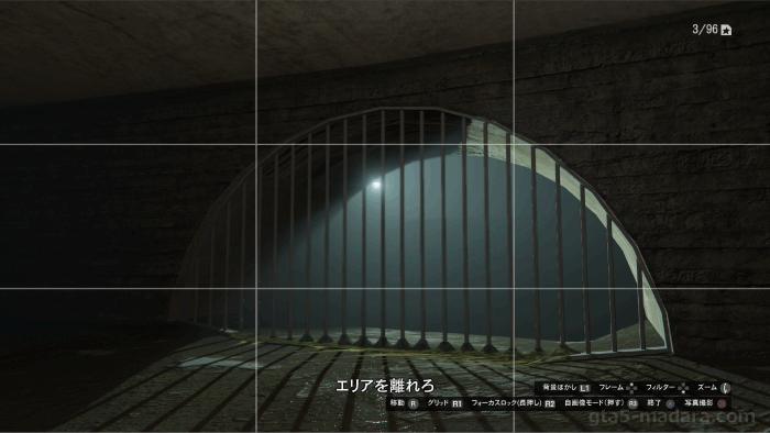 GTA5カジノ強盗 偵察アクセスポイントの写真を撮る場所(下水トンネル)