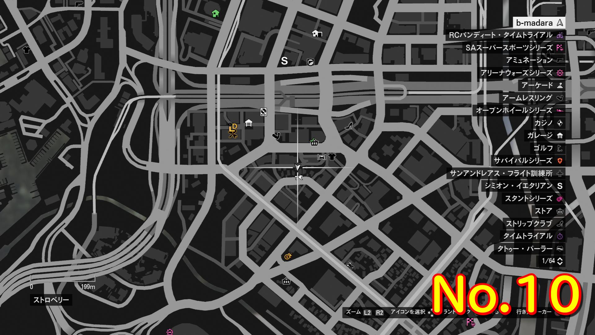 サボテン グラセフ 5 「グランド・セフト・オートV」,プレイヤーが動物に変身できるサボテンの実「ペヨーテ」と,ストリートアート「モンキーモザイク」に関する情報が公開