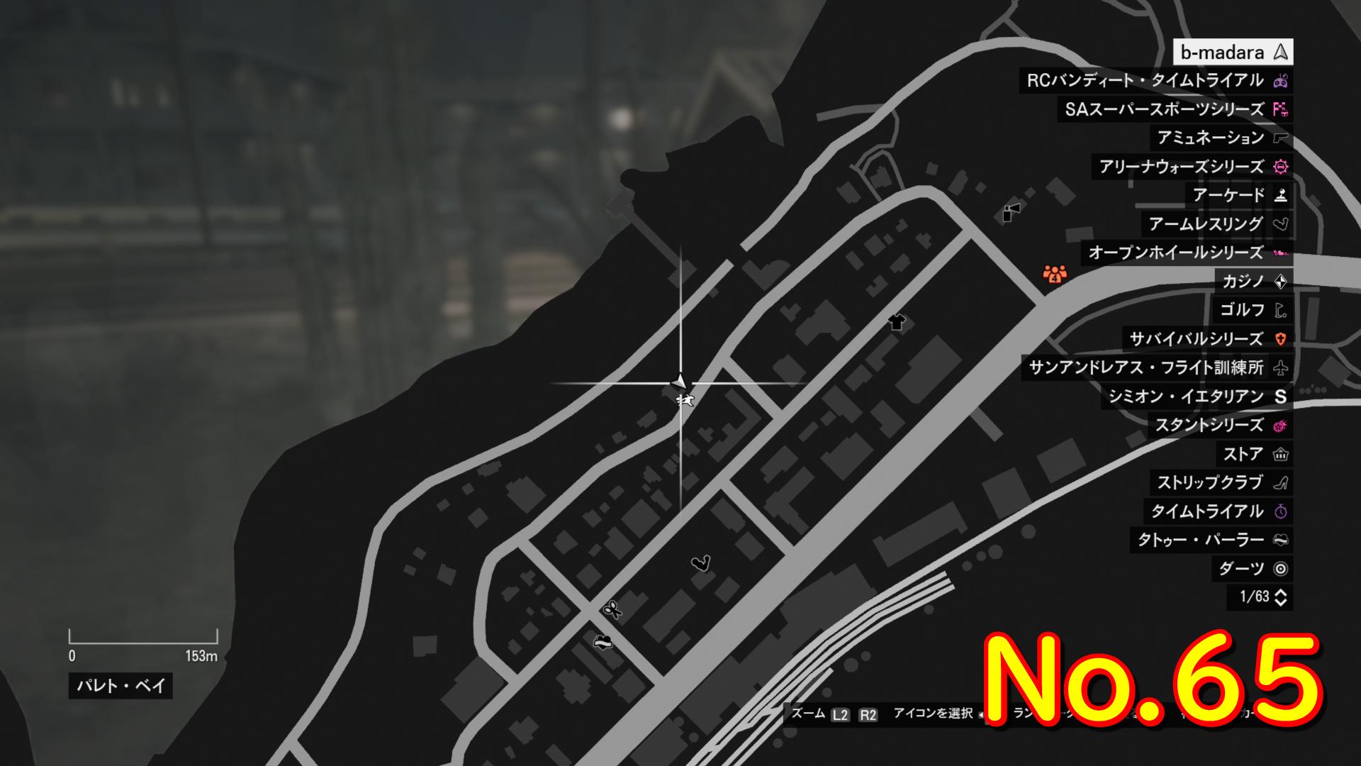 GTA5オンライン ペヨーテプラント全76個の場所