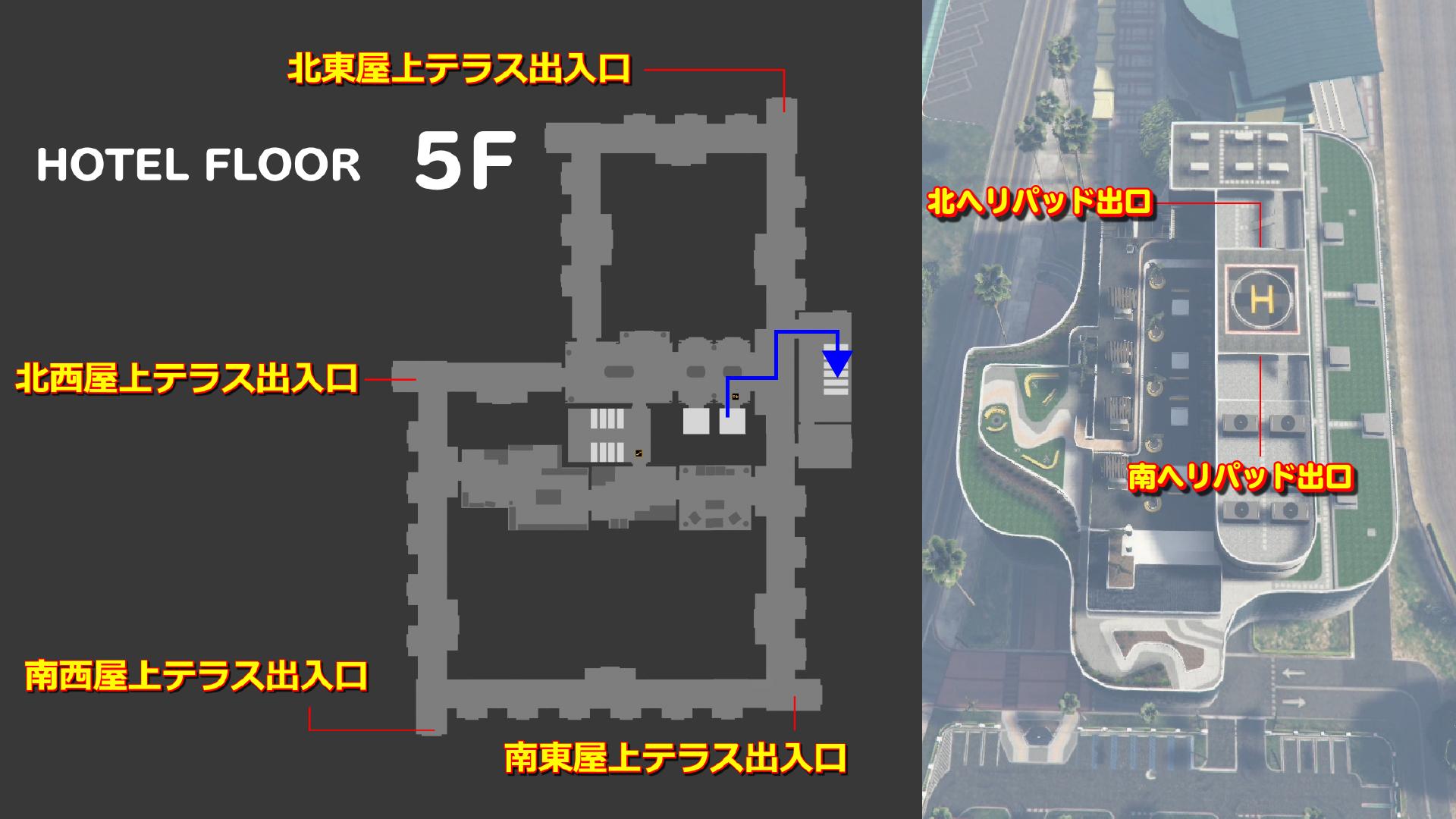 GTA5 カジノ強盗 『隠密行動(脱出編)』ヘリパッド出口