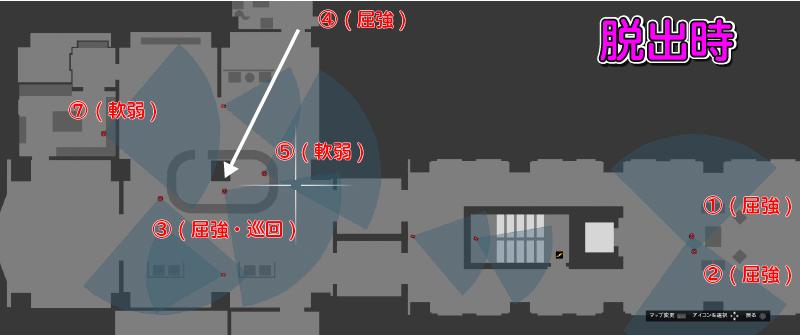 GTA5 カジノ強盗 『隠密行動(脱出編)』地下フロアの配置