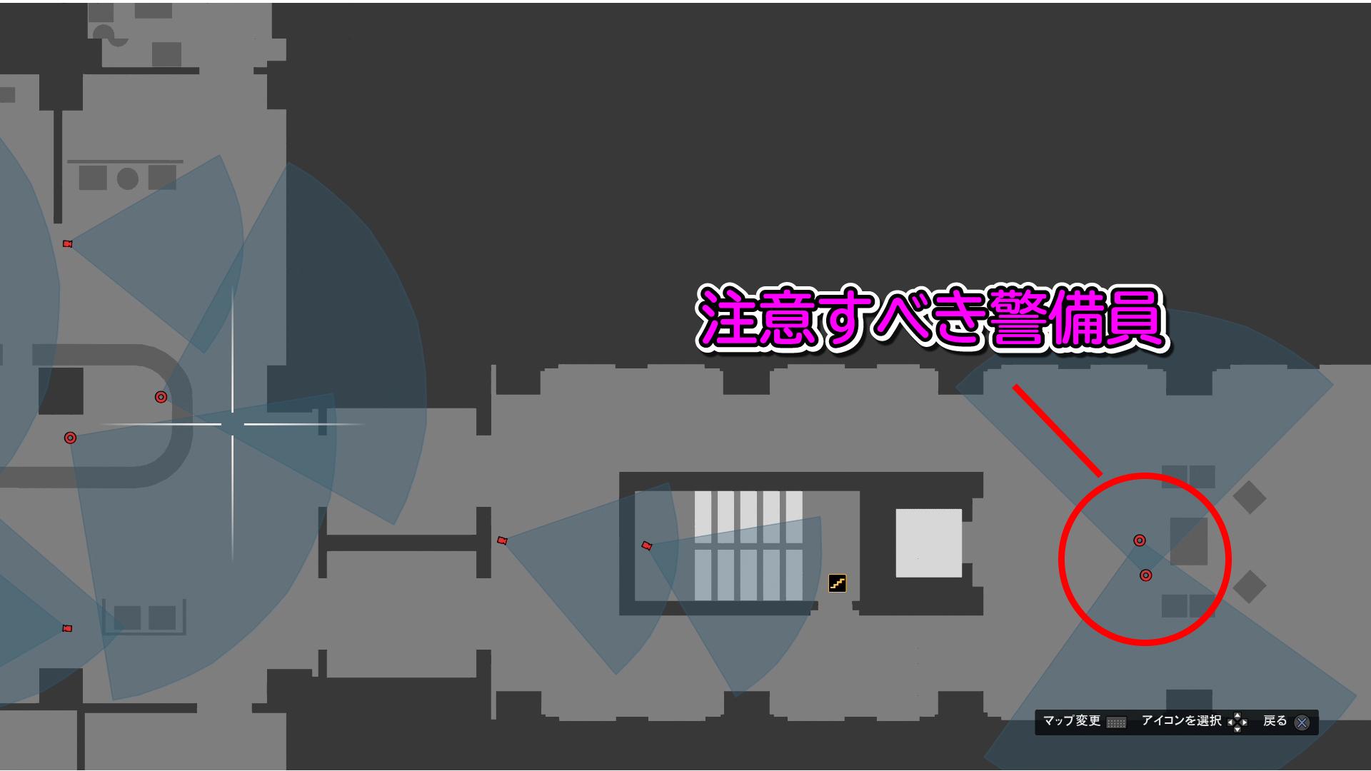 GTA5 カジノ強盗 『隠密行動(脱出編)』エレベーター前の警備員