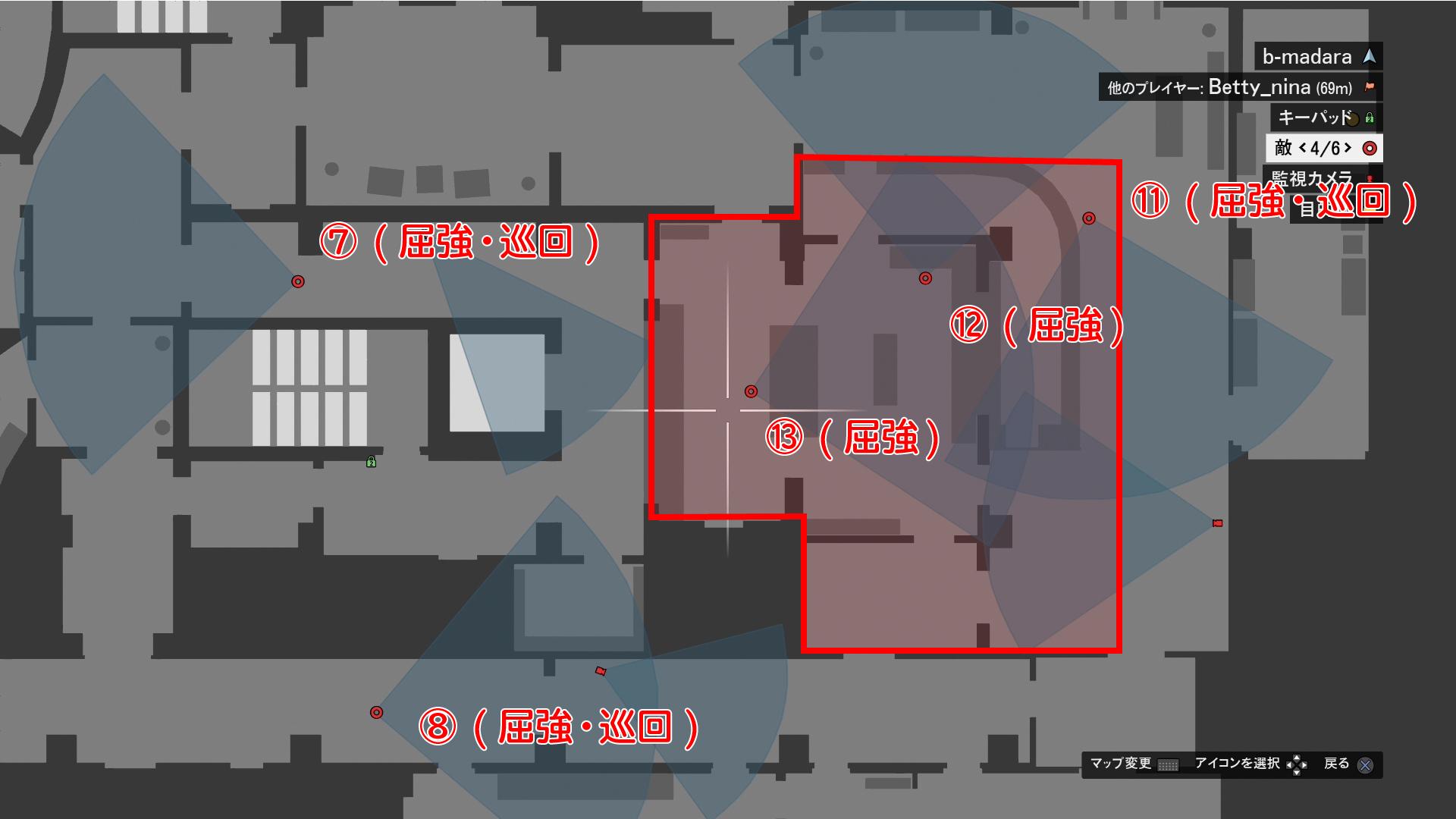 GTA5 カジノ強盗 『隠密行動(脱出編)』1Fスタッフロビーの配置