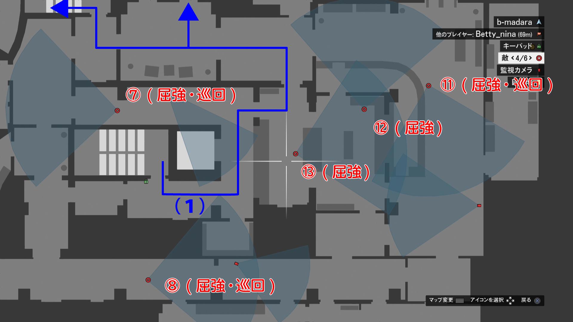 GTA5 カジノ強盗 『隠密行動(脱出編)』脱出ルート