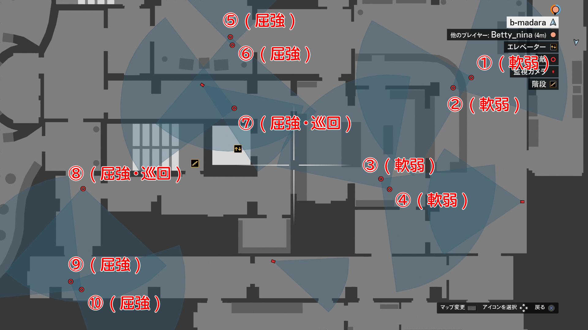 GTA5 隠密行動敵の配置