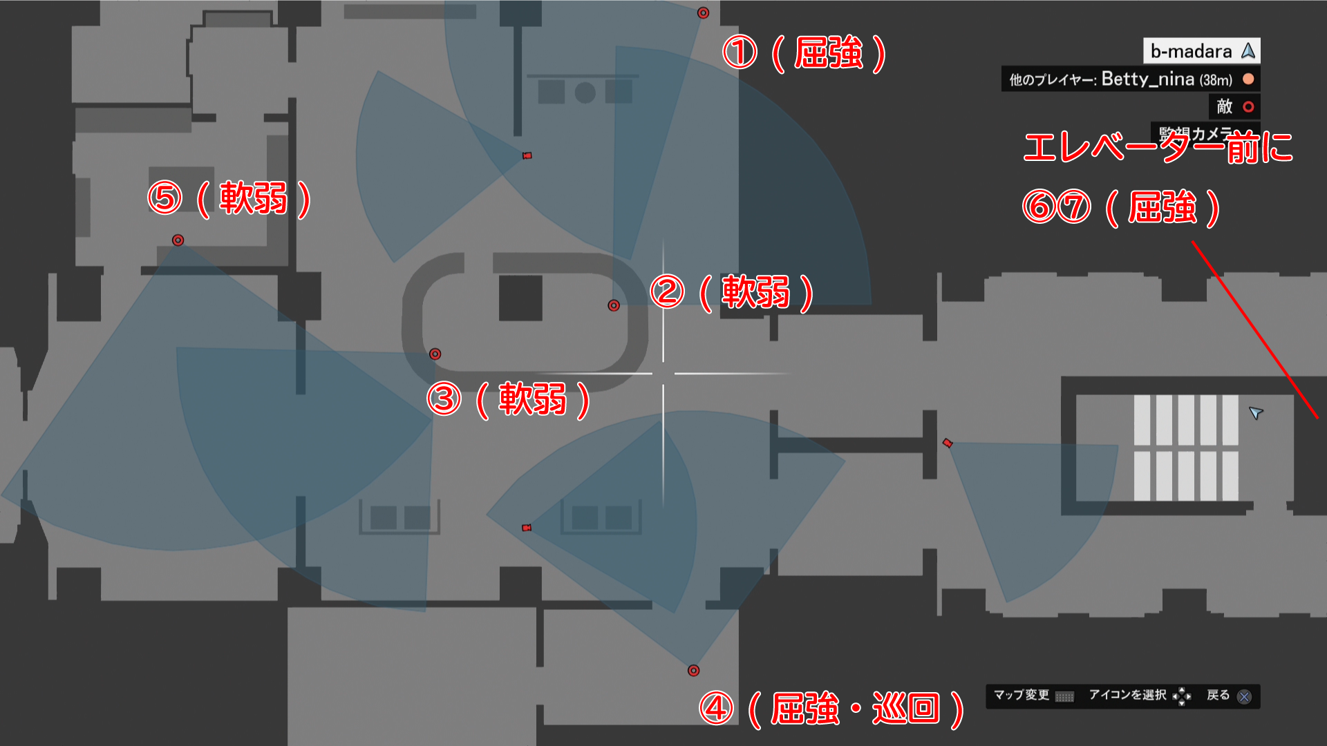 GTA5カジノ強盗敵(隠密行動)の金庫室フロアの敵の配置