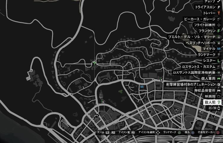 GTA5不審者と変質者ミッション『バインウッドの若手女優』発生場所マップ
