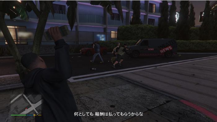 GTA5不審者と変質者『パパラッチ:リアリティー』ゴールドクリア